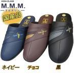 M-THREE エムスリー 121 メンズ サンダル 防寒 紳士ヘップ サンダル つっかけ 日本製 MMM 121 各色
