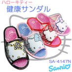 サンリオ ハローキティ 健康サンダル SA4147N レディース 各色 健康サンダル 屋内シューズ 履きやすい靴 HELLO KITTY SA-4147