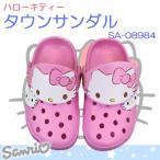 ショッピングハローキティ ハローキティ キッズタウンサンダル SA-08984 ピンク EVAサンダル 軽量サンダル クロッグサンダル シューズ 靴 Hello Kitty サンリオ Sanrio