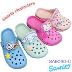 サンリオ サンダル SA9030-C ジュニア ブルー サックス ピンク ライトピンク 14.0cm〜21.0cm