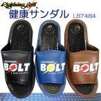 涼鞋 - Rightning Bolt ライトニングボルト 健康サンダル LB7484 メンズ 紳士 ヘルシー 健康 ヘルス サンダル 7484 各色