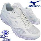 ミズノ MIZUNO K1GA1902 01 ホワイト マキシマイザー21 白 通学靴 スクールシューズ ランニング キッズ ジュニア メンズ レディース ユニセックス
