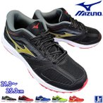 ミズノ MIZUNO スピードスタッズ SPEED STUDS K1GC1939 キッズ ジュニア 各色 ローカットスニーカー ランニングシューズ 運動靴 人工皮革