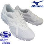ミズノ MIZUNO マキシマイザー22 MAXIMIZER 22 K1GA2002 01 ホワイト キッズ ジュニア メンズ レディース  白スニーカー 通学スニーカー  通学靴 白靴 運動靴