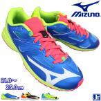 ミズノ MIZUNO K1GC2022 スピードマッハジュニア SPEED MACH Jr. キッズ ジュニア 各色 ローカットスニーカー ランニングシューズ 運動靴 紐靴