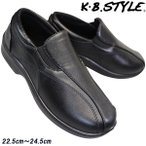 Sneakers - レディース カジュアルシューズ KB.STYLE N121 黒 幅広 軽量 お買い得 作業靴