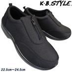 レディースカジュアルシューズ KB.STYLE N124 黒 ファスナー付きスニーカー 軽量