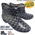 ニシベケミカル チャーミング レインシューズ NB781 レディース ダミエ レースピンク S〜LL