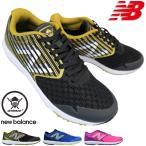 ニューバランス  YPHANZ キッズ ジュニア スニーカー シューズ 子供靴 運動靴 紐靴 人工皮革 NB HANZO J YOUTH YPHANZK2 YPHANZB2 YPHANZU2 New Balance