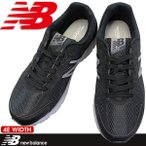 ショッピングジョギング シューズ ニューバランス M480 BG5 ブラック/グレー 4E 幅広 メンズ ウォーキングシューズ newbalance M480 ジョギングシューズ スニーカー 紐靴