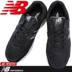ショッピングジョギング シューズ ニューバランス M480 BW5 ブラック/ホワイト 4E 幅広 メンズ ウォーキングシューズ newbalance M480 ジョギングシューズ スニーカー 紐靴
