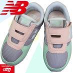 ニューバランス KV220 P1I パステルマルチ (14〜16.5cm) ベビースニーカー キッズ シューズ 子供靴 女の子 インファントシューズ KV-220 1026833 New Balance