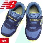 ショッピングファーストシューズ ニューバランス FS996LVI ネイビー/レモン ベビー キッズ スニーカー ベビーシューズ ファーストシューズ 靴 FS 996 LVI 1026716 newbalance