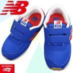 New Balance ニューバランス K620 BRI・BRP ブルー/レッド (13.0〜19.0cm) ベビー キッズスニーカー newbalance K-620 子供靴 インファントシューズ 1014503