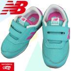 New Balance ニューバランス K620 API・APP アクアリウス/ピンク (14.0〜18.0cm) ベビー キッズ newbalance K-620 子供靴 インファントシューズ 1014500