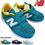 ニューバランス New Balance IV220  キッズスニーカー ベビーシューズ キッズシューズ 子供靴 マジックテープ IV220GY2 IV220BR2 IV220LB2