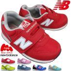 ニューバランス New Balance IV996 ベビースニーカー キッズスニーカー