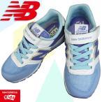 New Balance ニューバランス KV996 PLY パープル/ブルー キッズ スニーカー KV-996 PURPLE/BLUE 子供靴