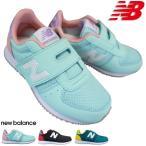 ニューバランス New Balance PV220  キッズスニーカー キッズシューズ 子供靴 マジックテープ PV220LB2 PV220BR2 PV220GY2