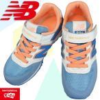 New Balance ニューバランス KV996 ALY ブルー/ホワイト 17.0〜21.0cm キッズ スニーカー KV 996 ALY 子供靴 1017783