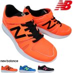 ニューバランス NewBalance YT570 (17〜24cm) キッズ ジュニア シューズ スニーカー マジックテープ ベルクロ 子供靴 YT570GB YT570VB YT570BR