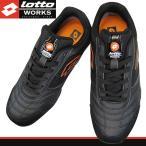 安全靴 ロットワークス Lotto WORKS LQ-2004 ブラック セーフティーシューズ メンズ LQ2004 ENERGY 500 S1P SRA HRO