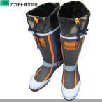 オカモト ALLIGATOR 紳士 アリゲーター マリンブーツ 71353 ネイビー ※XLサイズ(28cm)のみ 作業用 フード付き ゴム長靴 メンズブーツ