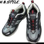 メンズ スポーツシューズ KB.STYLE ops031 黒/グレー ヒモタイプ スニーカー 3E ヒモ ジョギング ランニング シューズ 幅広 軽量 お買い得 作業靴