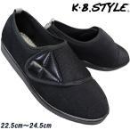 其它 - 婦人カジュアルシューズ KB.STYLE 626 黒 マジックテープ 介護用 お買い得 婦人靴 軽量