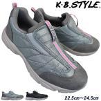 レディーススニーカー KB.STYLE OP5184 ブラック レディース スリッポンシューズ ジョギング ランニング シューズ 幅広 軽量 お買い得 作業靴