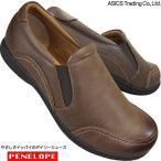 asics trading PENELOPE ペネローペ PN-68670 チョコブラウン レディース カジュアルシューズ 婦人靴 アシックス 商事