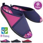 PANSY パンジー 6665 ブラック レディース サンダル スリッパ 婦人靴 黒