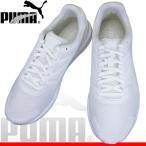 プーマ PUMA ドライバー FS 190255 01 ホワイト DRIVER FS (27cm27.5cm) メンズ ランニングシューズ puma190255 01 通学靴 白スニーカー ホワイトシューズ