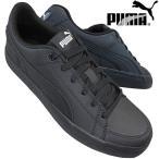 プーマ コートポイント Vulc V2 BG PUMA 362947 01 ブラック レディース スニーカー puma362947 01 黒靴
