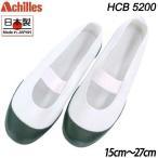 アキレス ルームカラー 緑 HCB5200