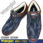 Wrangler ラングラー WSC-703 デニム 安全靴 セーフティーシューズ メンズ 安全スニーカー オカモト wsc703