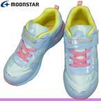 ムーンスター MoonStar ジュニア SG J450 サックス シュガー 450 ガールズスニーカー 女の子靴 子供靴 J-450