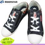 ムーンスター ジュニア SG J453 ネイビー シュガー 453 ガールズスニーカー 女の子靴 子供靴 J-453