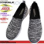 SKECHERS 15602 BKW スケッチャーズ ゴーウォークジョイ ブラック/ホワイト GO WALK Joy-Nirvana レディーススニーカー スリッポン カジュアルシューズ 紐なし靴