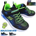 スケッチャーズ 90563L エスライツ S Lights - Erupters III - Derlo 男の子 各色 光る靴 キッズスニーカー ボーイズシューズ スニーカー 子供靴 BBLM NVOR