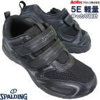 SPALDING スポルディング JN-252 黒 メンズスニーカー ランニングシューズ 5E 幅広 黒靴 マジックテープ ベルクロ JIN 2520 アキレス Achilles