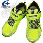 スーパースター  運動靴  SS J750 グリーン グリーン 20 2E