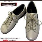 アキレス ソルボ ACHILLES SORBO レディースウォーキングシューズ 052 ゴールド 革靴