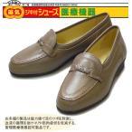 お多福 スイート ダークオーク レディース 磁気シューズ 婦人靴