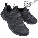 Yahoo!靴ショップやまう瞬足 シュンソク (男の子・女の子) JJ188 黒/黒 ジュニアスポーツシューズ キッズスニーカー フォーマル靴 冠婚葬祭 JJ-188 SJJ1880 2E 黒靴