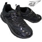 アキレス/Achilles 瞬足 しゅんそく JJ-605 黒/黒 ジュニア ローカット フォーマル 運動靴 SJJ6050 マジックテープ 冠婚葬祭 3E 幅広 ゆったり