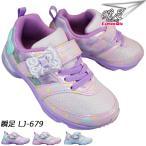 瞬足 シュンソク レモンパイ(女の子) LC-679 (15〜19cm) キッズ ジュニア 各色 スニーカー スポーツシューズ 運動靴 マジックテープ 2.5E  SYUNSOKU V8