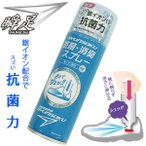 瞬足 シュンソク 靴の 抗菌・消臭スプレー 石鹸の香り 靴用 消臭剤 消臭スプレー 抗菌 送料対策に