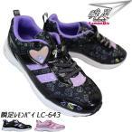 瞬足 しゅんそく レモンパイ(女の子) LC-643 ピンギーノ (16〜22cm) キッズ ジュニア スニーカー シューズ 子供靴 運動靴 LEC6430 マジック 1E アキレス