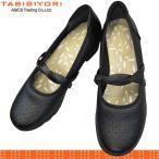 shoeparkkaminari_tbb-014670-2000